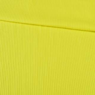 Трикотаж резинка лимонный, ш.150