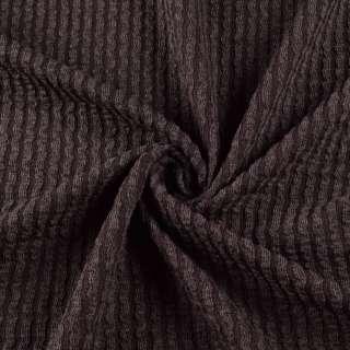 Трикотажное полотно коричневое в жатую полоску ш.150