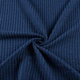 Трикотажное полотно синее в жатую полоску ш.160