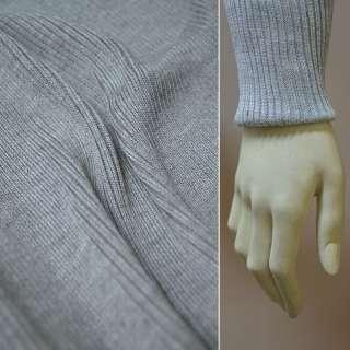 Трикотажное полотно резинка (манжет) светло-серая ш.70