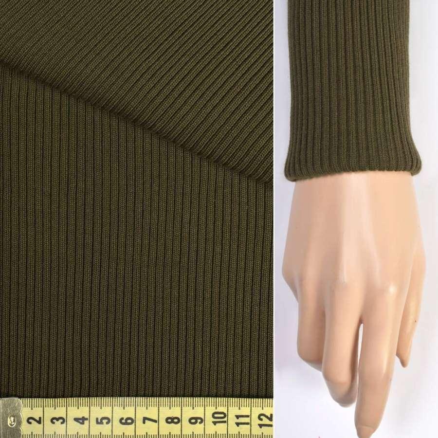 Трикотажное полотно резинка болотная ш.70