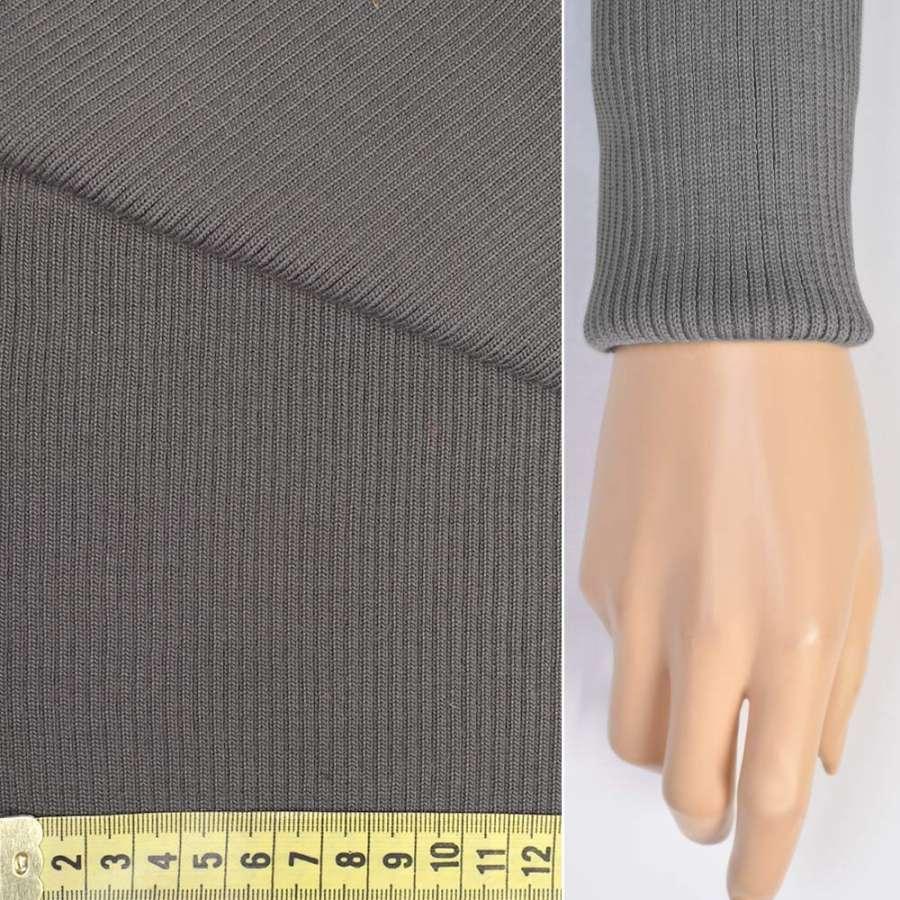 Трикотажное полотно резинка (манжет) серая ш.70