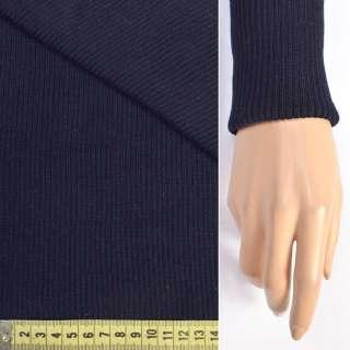 Трикотажное полотно резинка (манжет) темно-синяя ш.70