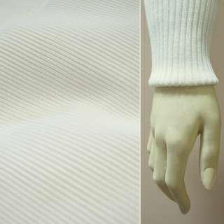 Трикотажное полотно резинка (манжет) молочная ш.70