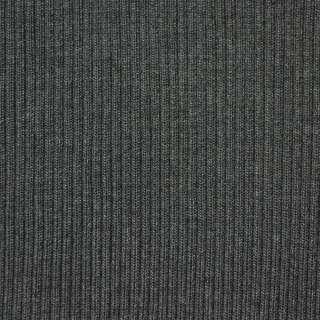 Трикотажное полотно резинка (манжет) темно /серая ш.70
