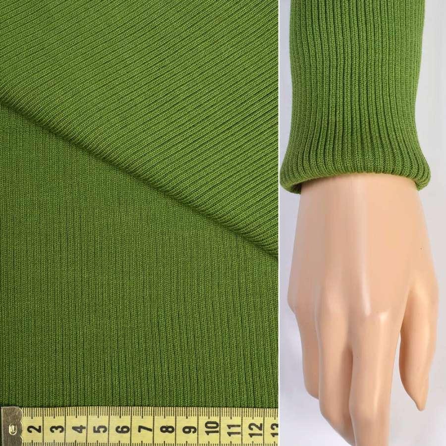 Трикотажное полотно резинка (манжет) зеленая ш.80