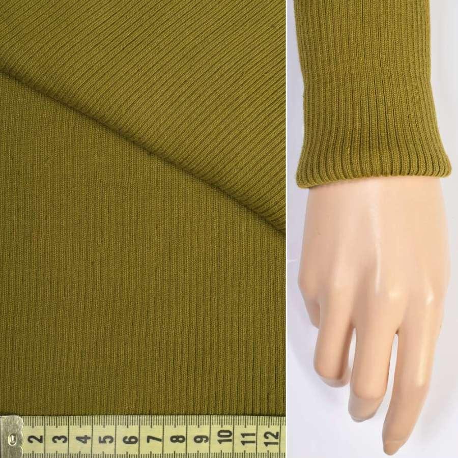 Трикотажное полотно резинка (манжет) горчичная ш.80