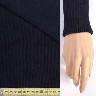 Трикотажное полотно резинка (манжет) черно-синяя ш.80