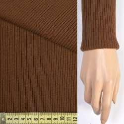 Трикотажное полотно резинка (манжет) коричневая ш.70