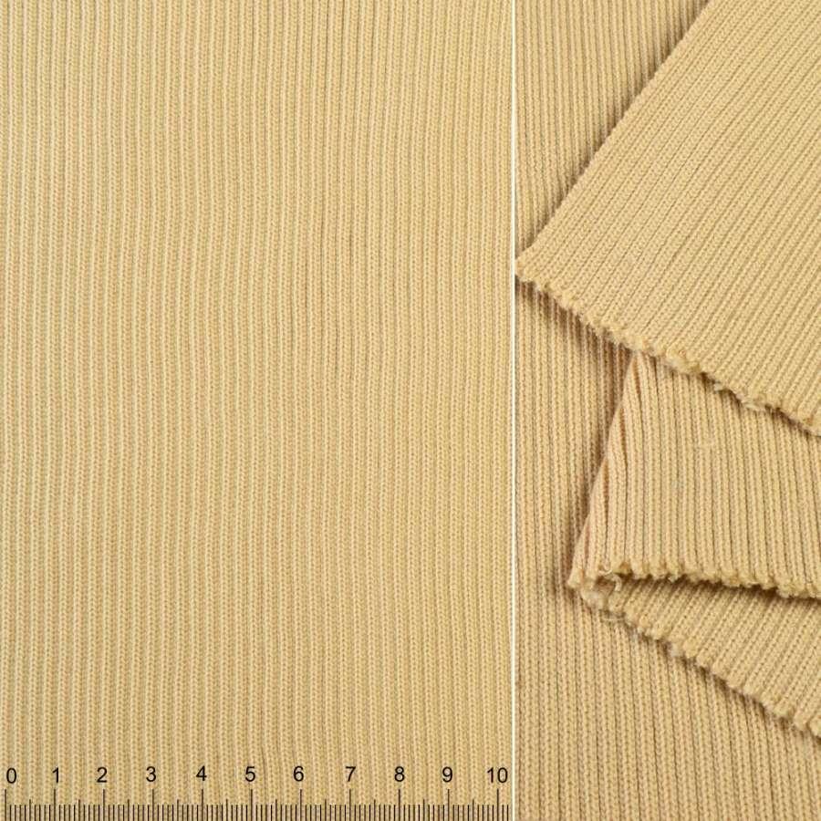 Трикотажное полотно резинка (манжет) пшеничная (оттенок) ш.70