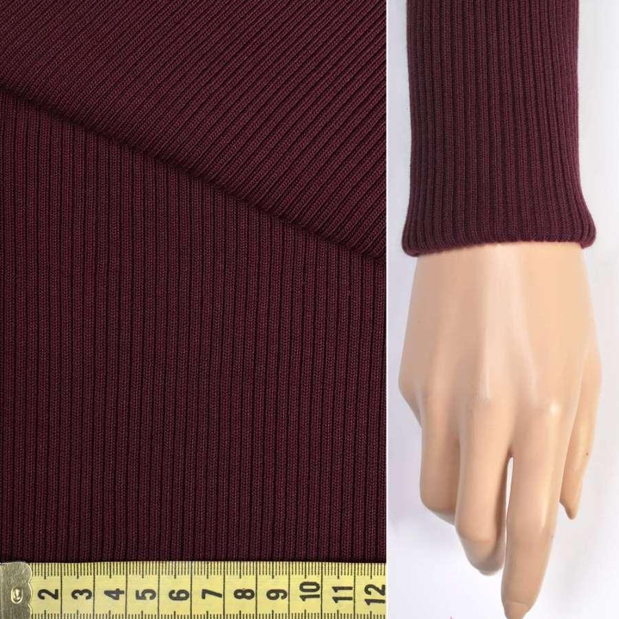 Трикотажное полотно резинка бордовая ш.70