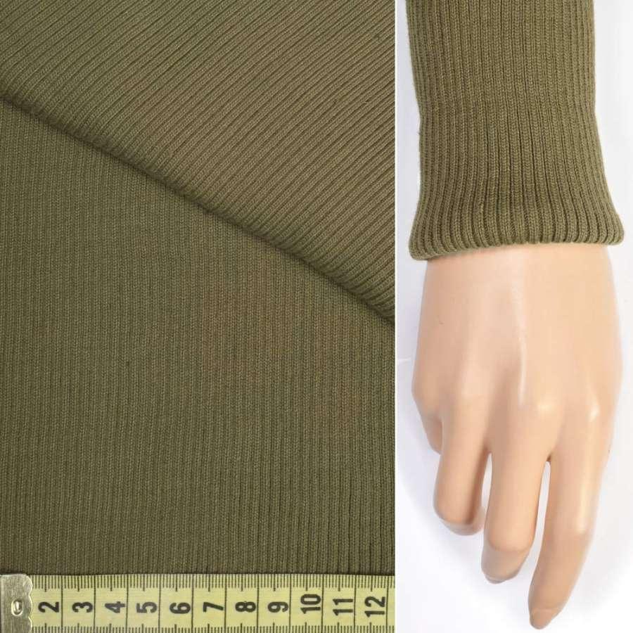 Трикотажное полотно резинка (манжет) светло хакки ш.70