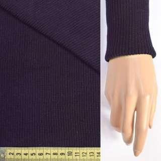 Трикотажное полотно резинка (манжет) темно фиолетовая ш.70