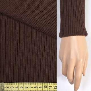 Трикотажное полотно резинка (манжет) коричневое ш.78