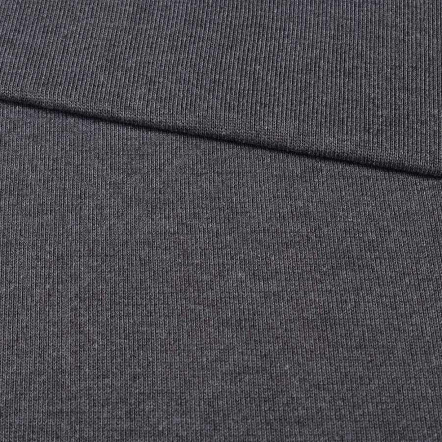 Трикотажное полотно резинка серое темное ш.80
