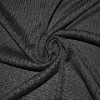 Трикотаж акриловий сірий ш.180
