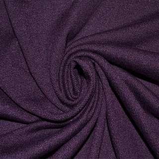 Трикотаж акриловый фиолетовый ш.180
