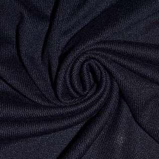 Трикотаж акриловый синий темный ш.175