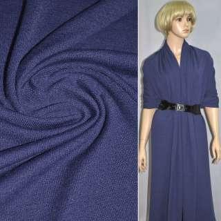 Трикотаж акриловый фиолетовый ш.170