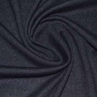 Трикотаж акриловый темно синий ш.170