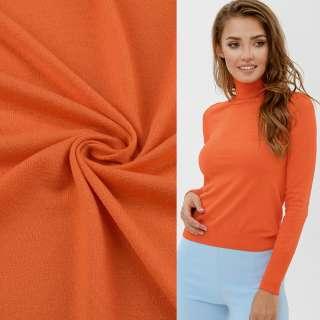 Трикотаж акриловый оранжевый ш.170