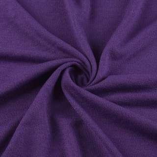 Трикотаж акриловый светло фиолетовый ш.180