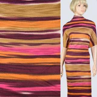 Трикотаж в оранжевую, бордовую, бежевую размытую полоску, ш.160