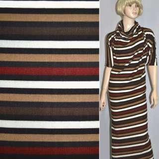 Трикотаж в полоску черно белую+коричнево бордовую ш.160