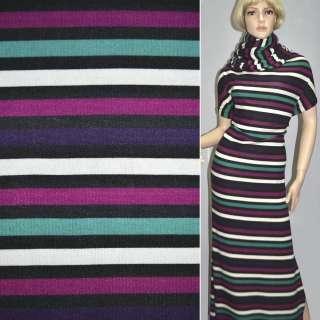 Трикотаж в полоску черно белую+фиолетово зеленую ш.164
