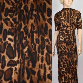 Трикотаж коричневый в черные пятна тигра ш.170