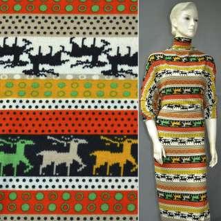 Трикотаж в молочно-чорні і помаранчеві смужки з оленями і кружечками ш.166