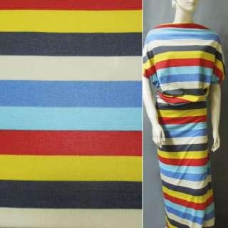 Трикотаж в полоску желто серую красно голубую ш.160