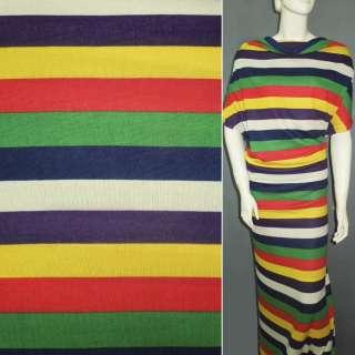 Трикотаж в полоску желто фиолетово зелено красную ш.160