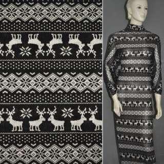 Трикотаж черный с белым орнаментом и оленями ш.176