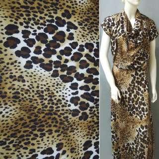 Трикотаж бежево коричневый принт леопард ш.160