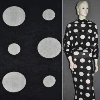Трикотаж черный в белые круги ш.150