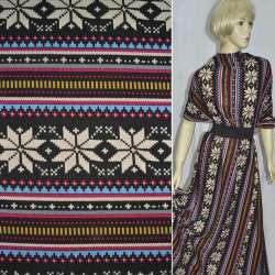 Трикотаж в черно-голубые полосы с цветочным орнаментом (шерстяной) ш.165