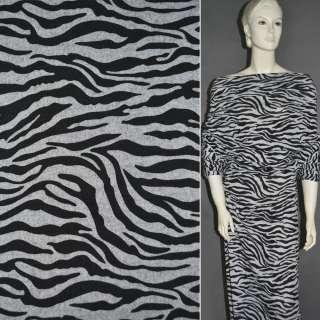 Трикотаж серый светлый с черным принтом зебра (шерстяной) ш.165