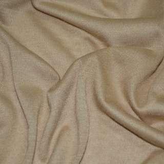 Трикотаж облегченный бежево коричневый ш.160