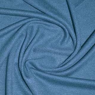 Трикотаж акриловый синий светлый ш.170