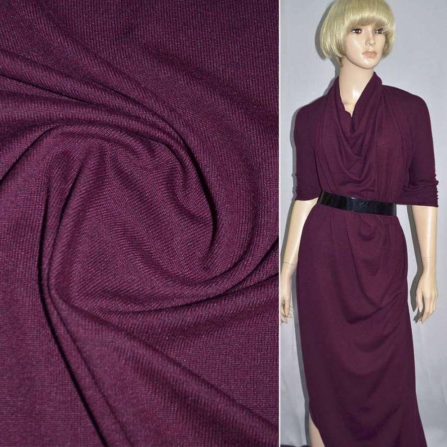 Трикотаж вишневий темний з дрібними штрихами ш.170