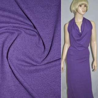Трикотаж фіолетовий світлий з дрібними штрихами ш.170