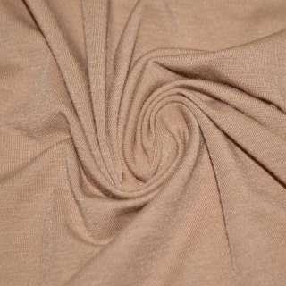 Трикотаж коричневый светлый с персиковым оттенком ш.165