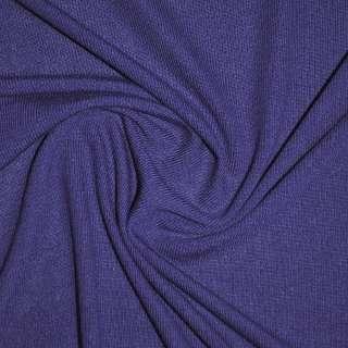 Трикотаж вискозный фиолетовый (индиго) ш.170