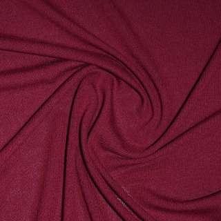 Трикотаж вискозный бордовый ш.170