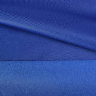 Трикотаж спорт с начесом синий яркий ш.145