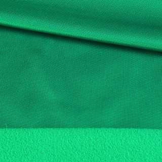 Трикотаж спорт с начесом зеленый (молодая трава) ш.145