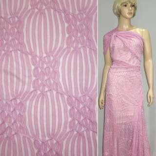 Трикотаж розовый с ажурными полосками ш.160