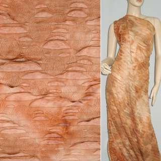 Трикотаж коричнево рыжий рваный ш.150