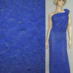 Трикотаж синий рваный ш.150